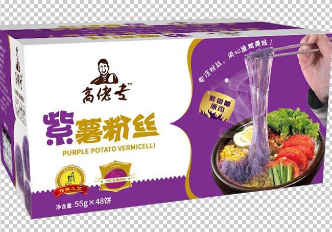 紫薯亚虎官网app客户端